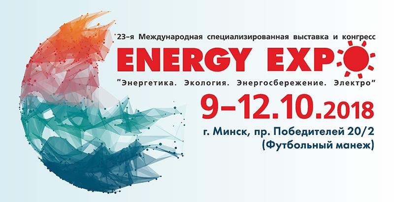 Energy Expo 2018