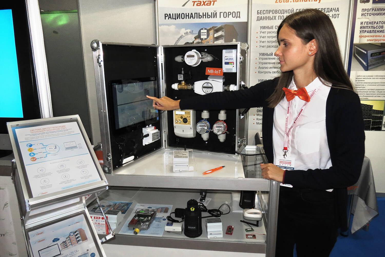 Выставка Energy-6